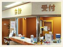 長谷川病院 受付