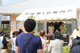 黒川陽子先生のキッチンスタジオ