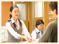 長谷川病院 医事科