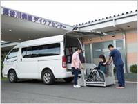 長谷川病院 デイケアセンター写真