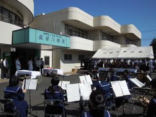 八街市立八街中央中学校 吹奏楽部演奏