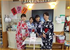 長谷川病院 デイケアブログ